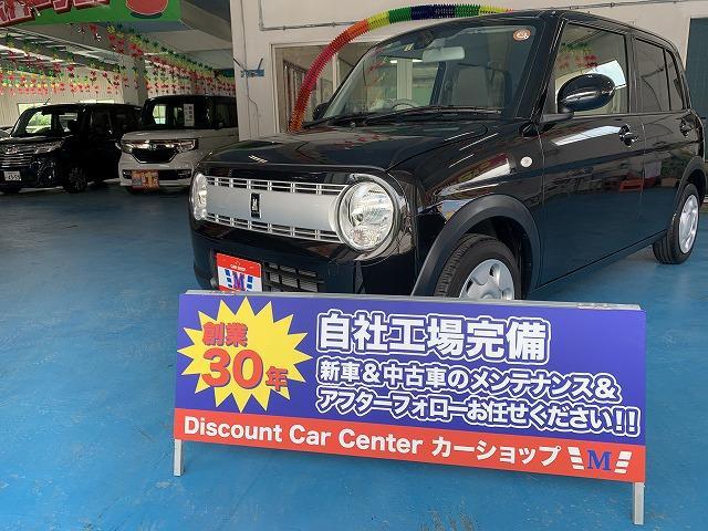沖縄県の中古車ならアルトラパン L プッシュスタート ベンチシート レーダーブレーキサポート