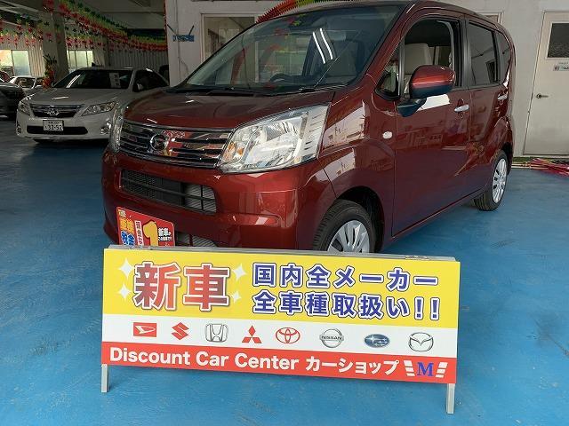 沖縄県沖縄市の中古車ならムーヴ L SAIII 新車