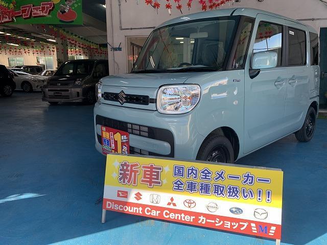 沖縄の中古車 スズキ スペーシア 車両価格 129.8万円 リ済別 新車  ライトブルーM