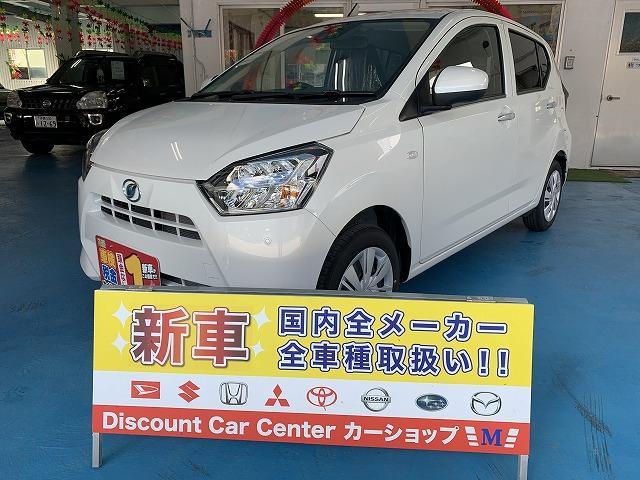 沖縄の中古車 ダイハツ ミライース 車両価格 111.6万円 リ済別 新車  パールM