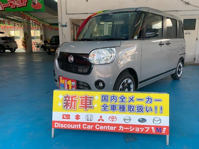 沖縄県の中古車ならムーヴキャンバス Xブラックアクセントリミテッド SAIII 展示車
