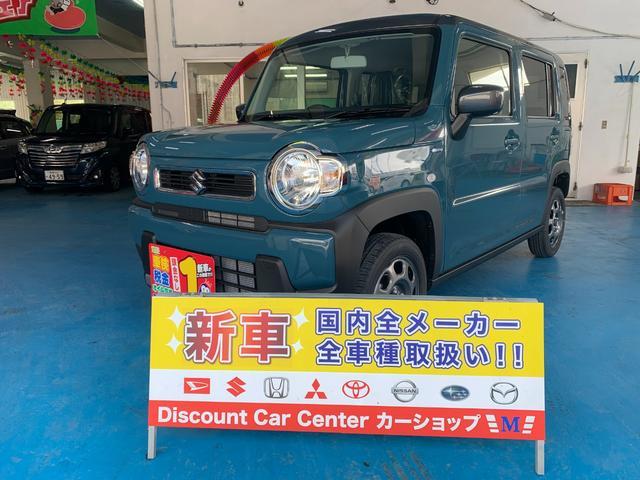 沖縄の中古車 スズキ ハスラー 車両価格 132.4万円 リ済別 新車  DグリーンM