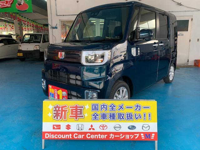 沖縄県沖縄市の中古車ならウェイク LリミテッドSAIII 新車