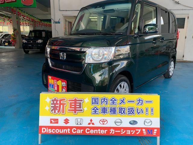 沖縄県の中古車ならN-BOX G・Lホンダセンシング 展示車