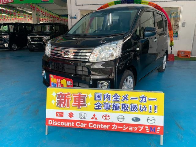 沖縄の中古車 ダイハツ ムーヴ 車両価格 127.6万円 リ済別 新車  ブラックM