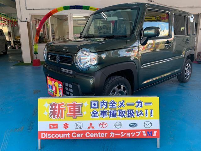 沖縄の中古車 スズキ ハスラー 車両価格 128万円 リ済別 新車  DグリーンM