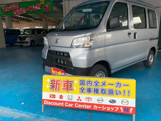 沖縄の中古車 ダイハツ ハイゼットカーゴ 車両価格 95.1万円 リ済別 新車  シルバーM