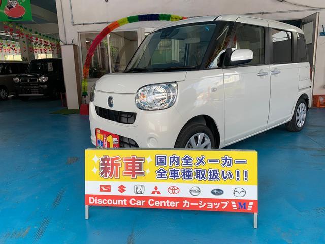 沖縄県沖縄市の中古車ならムーヴキャンバス L SAIII 新車