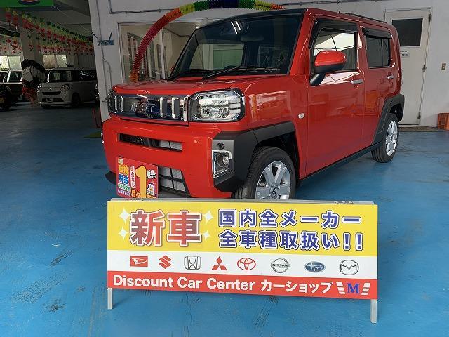 沖縄県の中古車ならタフト Gターボ アナザースタイルパッケージ クロムスタイル 展示車