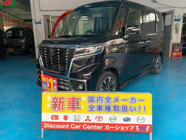 沖縄県の中古車ならスペーシアカスタム ハイブリッドXSターボ 展示車