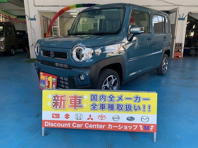 沖縄県沖縄市の中古車ならハスラー ハイブリッドX IIトーンカラー仕様 新車