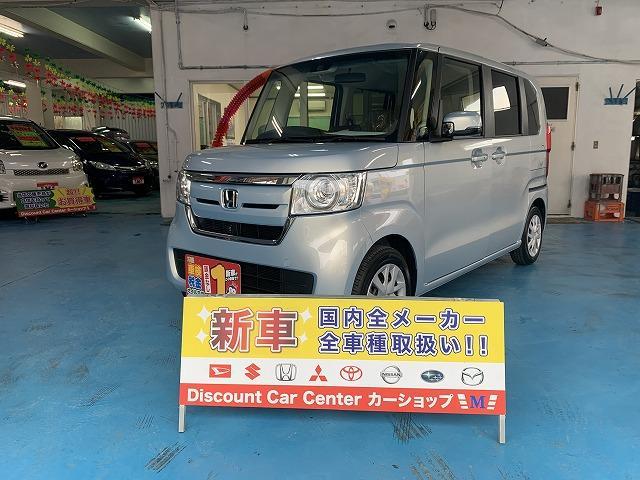 沖縄県沖縄市の中古車ならN-BOX L センシング 新車