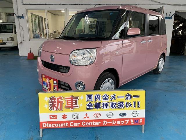 沖縄県沖縄市の中古車ならムーヴキャンバス G SAIII 新車
