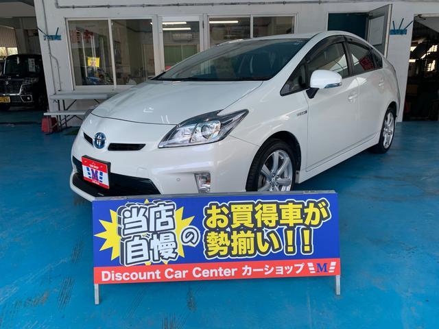 沖縄の中古車 トヨタ プリウス 車両価格 119万円 リ済込 2015(平成27)年 4.4万km パールM
