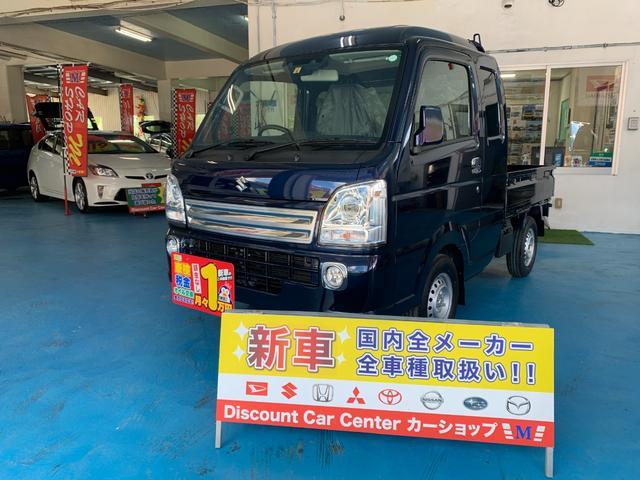 沖縄の中古車 スズキ スーパーキャリイ 車両価格 131.1万円 リ済別 新車  ダークブルーM