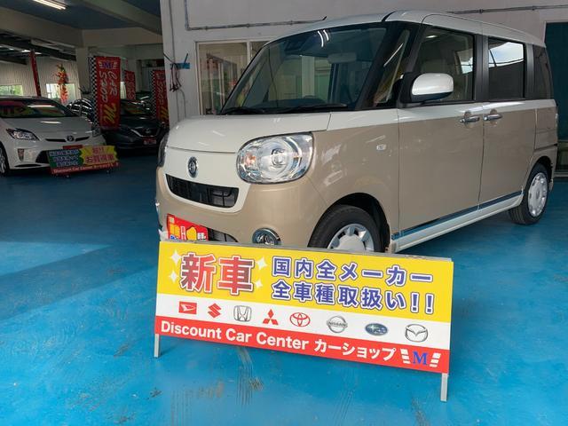 沖縄県沖縄市の中古車ならムーヴキャンバス Gメイクアップリミテッド SAIII 新車