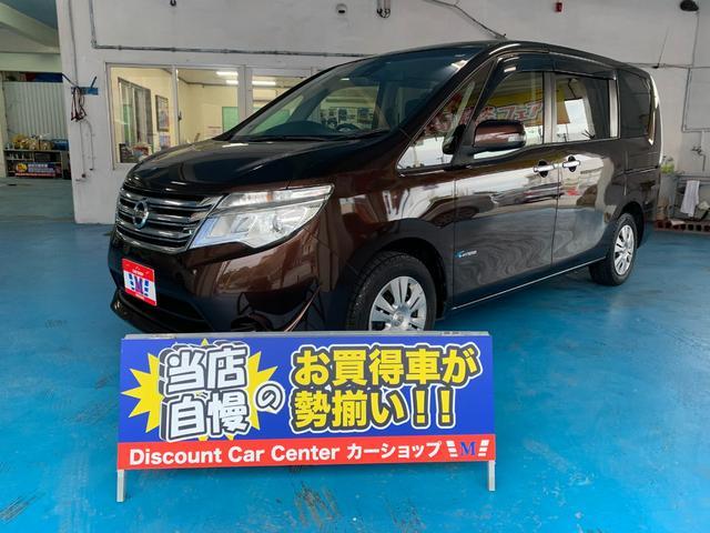 沖縄の中古車 日産 セレナ 車両価格 119万円 リ済込 2015(平成27)年 8.4万km ブラウンM