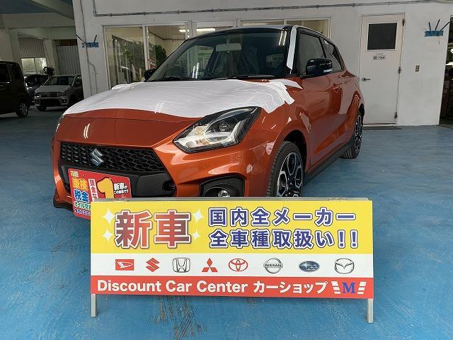 沖縄県の中古車ならスイフトスポーツ  セーフティサポート非装着 展示車