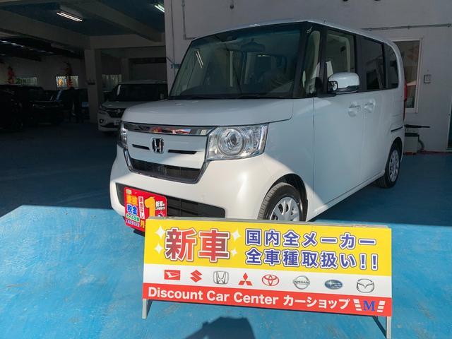 沖縄県の中古車ならN-BOX L センシング 新車