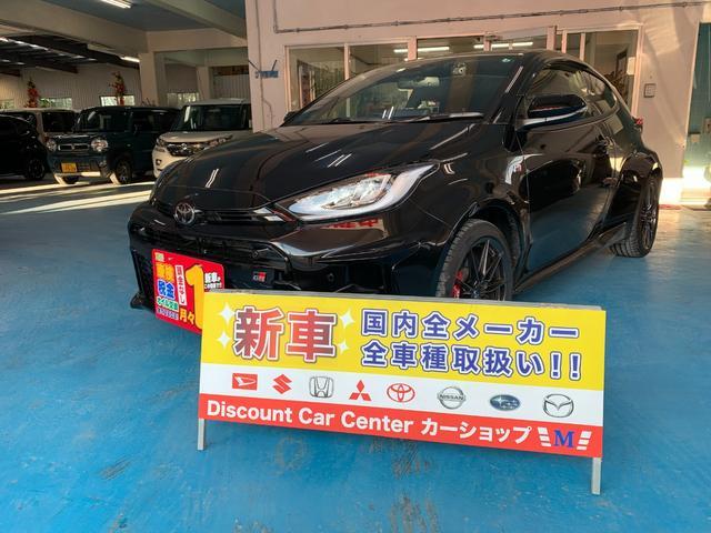 沖縄県沖縄市の中古車ならGRヤリス RZ ハイパフォーマンス 予防安心パッケージ 新車