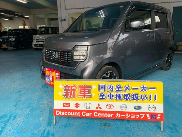 沖縄県の中古車ならN-WGNカスタム L・ターボホンダセンシング 新車