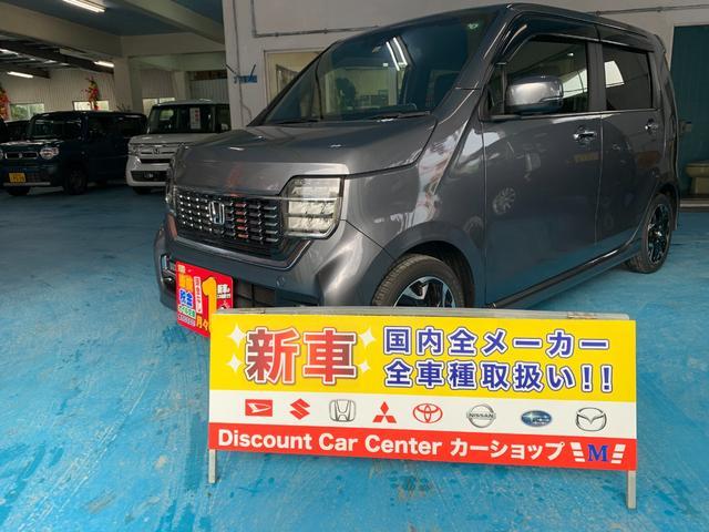 沖縄県沖縄市の中古車ならN-WGNカスタム L・ターボホンダセンシング 新車