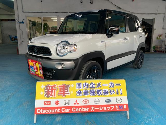 沖縄県沖縄市の中古車ならクロスビー ハイブリッドMZ IIトーンルーフ仕様 新車