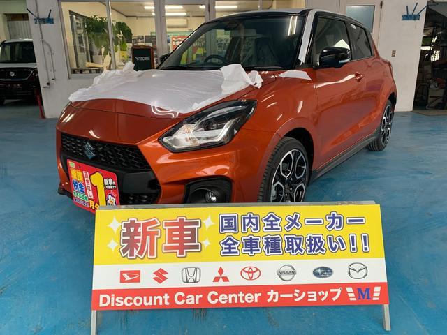沖縄県沖縄市の中古車ならスイフトスポーツ  AT 新車