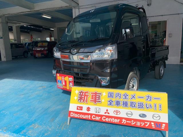 沖縄の中古車 ダイハツ ハイゼットトラック 車両価格 117.7万円 リ済別 新車  ブラックマイカメタリック