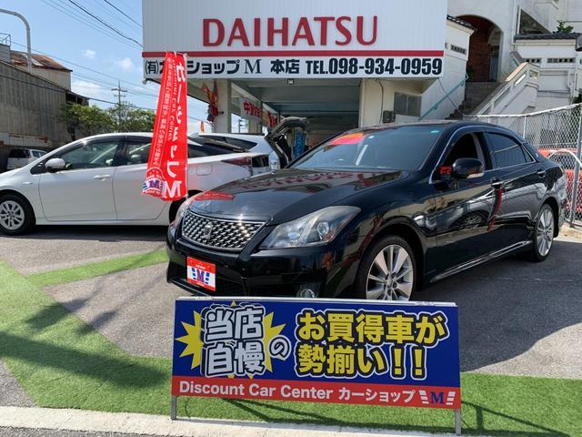沖縄県の中古車ならクラウン アスリート 純正HDDナビ Bluetoothオーディオ対応 TV(フルセグ)対応 社外TVキット付き バックカメラ サイドビューカメラ クルーズコントロール スマートキー2つ 新品タイヤ4本交換済み