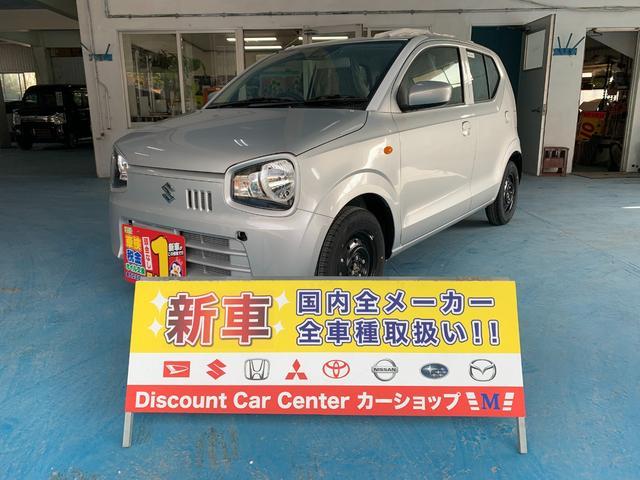 沖縄の中古車 スズキ アルト 車両価格 97.9万円 リ済別 新車  シルキーシルバーメタリック