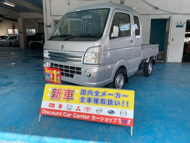 沖縄の中古車 スズキ スーパーキャリイ 車両価格 117.2万円 リ済別 新車  シルキーシルバーメタリック