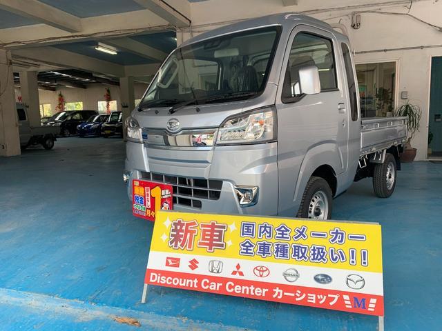 沖縄の中古車 ダイハツ ハイゼットトラック 車両価格 127.6万円 リ済別 新車  ブライトシルバーメタリック