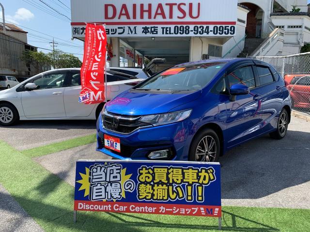 沖縄の中古車 ホンダ フィットハイブリッド 車両価格 125万円 リ済込 2017(平成29)年 2.1万km ブルーM