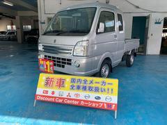 スーパーキャリイX MT 2WD 新車