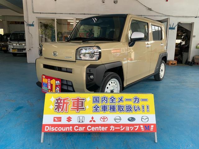 沖縄県沖縄市の中古車ならタフト G ホワイトパック 新車