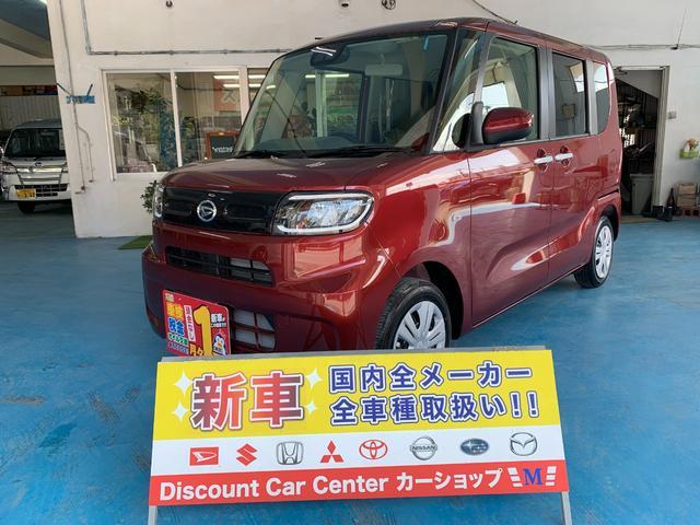 沖縄県沖縄市の中古車ならタント Xスペシャル 新車