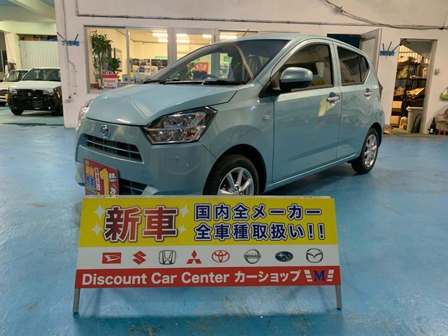 沖縄の中古車 ダイハツ ミライース 車両価格 123.2万円 リ済別 新車  スカイブルーメタリック