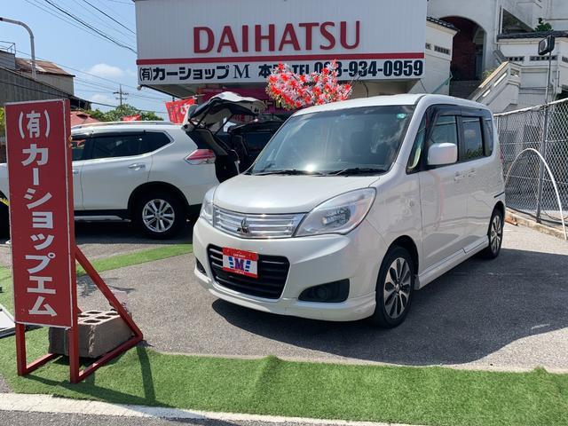 沖縄の中古車 三菱 デリカD:2 車両価格 59万円 リ済込 2015(平成27)年 4.8万km パールM