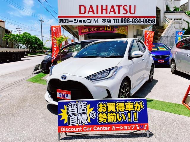 沖縄の中古車 トヨタ ヤリス 車両価格 339万円 リ済込 2021(令和3)年 800km ホワイトパールクリスタルシャイン