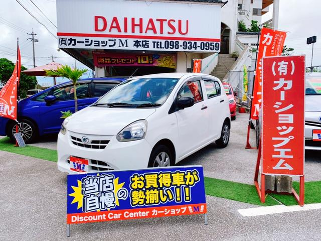 沖縄県の中古車ならミライース D 中古車ユーザー下取り車 純正CDオーディオ 手動サイドミラー ライトレベライザー ベージュインテリア アイドリングストップ キーレス無 集中ドアロック無 タイミングベルトチェーン式