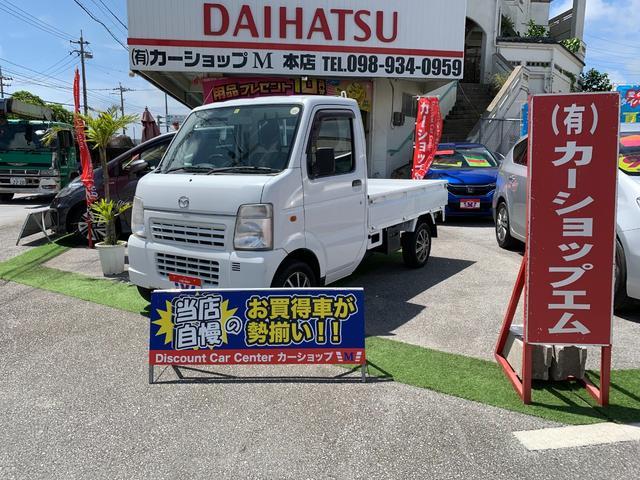 沖縄の中古車 マツダ スクラムトラック 車両価格 37万円 リ済込 2013(平成25)年 14.3万km ホワイト