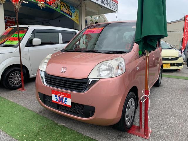 沖縄の中古車 ホンダ ライフ 車両価格 28万円 リ済込 2009(平成21)年 7.7万km ピンクゴールドメタリック