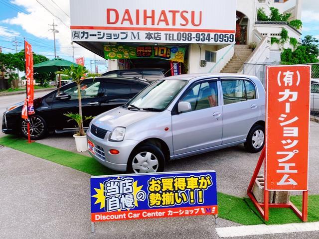 沖縄の中古車 三菱 ミニカ 車両価格 23万円 リ済込 2009(平成21)年 6.9万km クールシルバーメタリック
