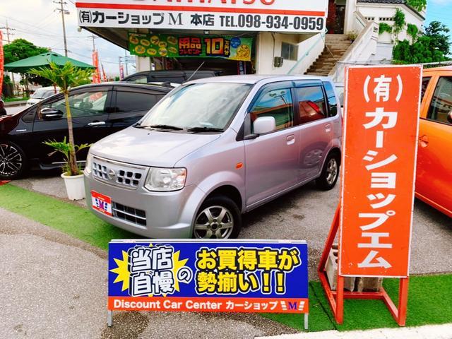 沖縄の中古車 日産 オッティ 車両価格 26万円 リ済別 2012(平成24)年 8.6万km クールシルバーM