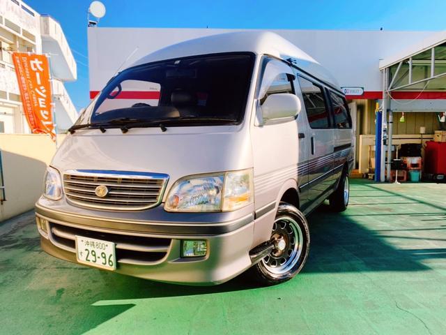 沖縄の中古車 トヨタ ハイエースワゴン 車両価格 69万円 リ済込 2001(平成13)年 24.7万km ツートン