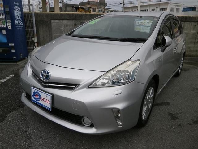 沖縄県の中古車ならプリウスアルファ G