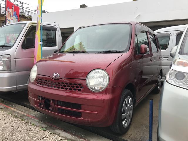 沖縄県の中古車ならムーヴラテ VS