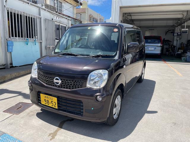 沖縄の中古車 日産 モコ 車両価格 39万円 リ済込 2013(平成25)年 10.0万km ブラウン
