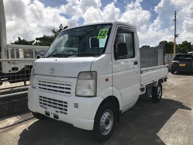 沖縄県沖縄市の中古車ならスクラムトラック 5MT エアコン パワーゲート